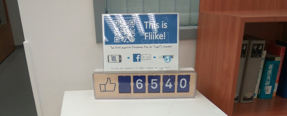 HKBU Library's Facebook Like counter. It updates immediately after a new person likes the Library's Facebook page.
