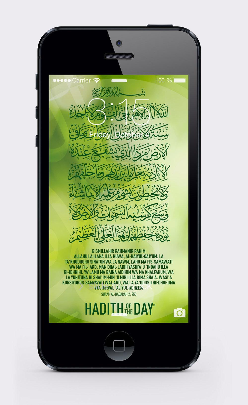 HoTD-06-PhoneWallpaper.jpg