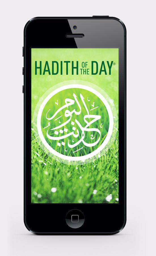 HoTD-05-App.jpg