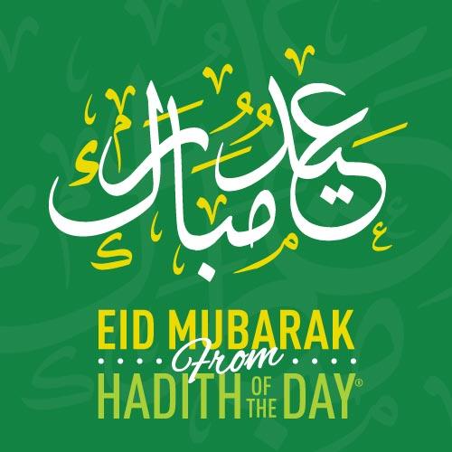 EidMubarakR3.jpg