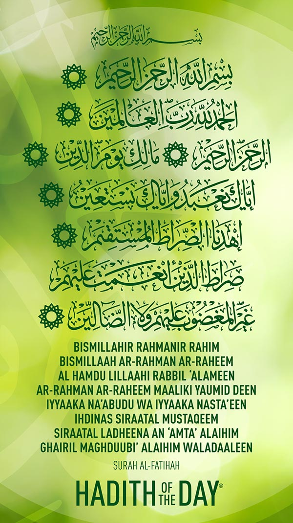 HOTD_Wallpaper_R2_Fatihah2.jpg