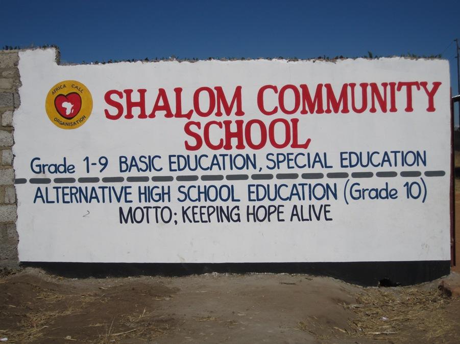 Shalom_community_school.JPG