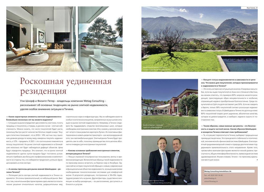 HighClass Magazine_russian_2018_1