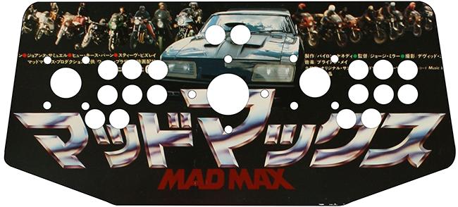 MADMAX_TANKSTICK copy.png
