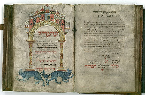 The Gates of Mercy, from the Worms Mahzor (ca. 1280, Germany. From the National Library of Israel)
