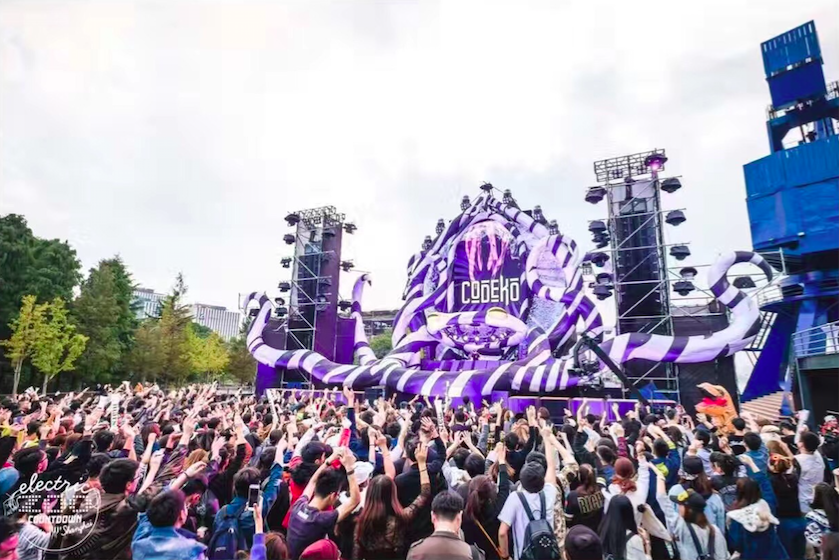 CODEKO performing on the Electric Zoo Shanghai Mainstage