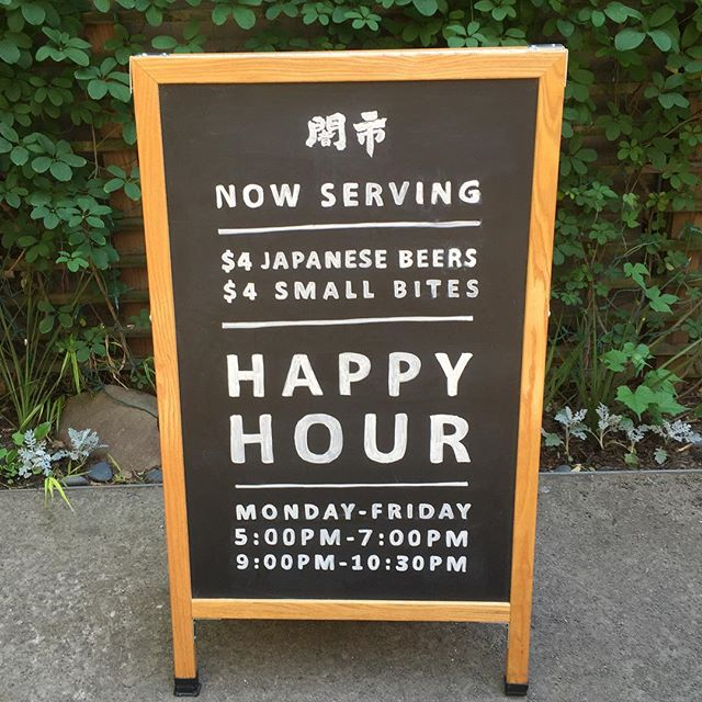 Now Serving #HappyHour 5pm-7pm + 9pm-10:30 pm, Monday - Friday. Join us for $4 #JapaneseBeer and $4 #SmallBites @yamiichi.nyc #ParkSlope #Brooklyn #Izakaya 🍻 #Noodles 🍜 #YamiIchi #YamiIchiNYC #JapaneseFood