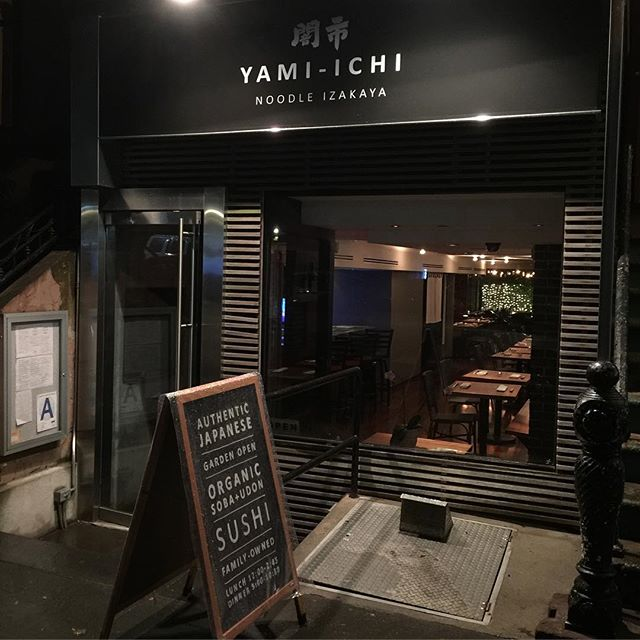 Rain rain go away ☔️ @yamiichi.nyc #ParkSlope #Brooklyn #Izakaya 🍻 #Noodles 🍜 #YamiIchi #YamiIchiNYC #AuthenticJapanese #Foodie #OrganicSoba #HealthyEating