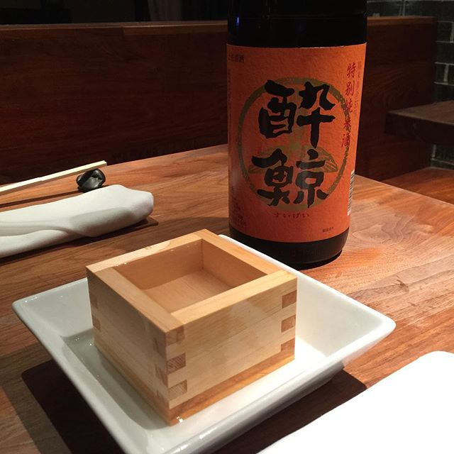 "The popular ""Drunken Whale"" #Sake #Suigei #MasuBox @yamiichi.nyc #ParkSlope #Brooklyn #Izakaya 🍻 #Noodles 🍜 #YamiIchi #YamiIchiNYC #AuthenticJapanese #Foodie  #SakeLover #NightCap"