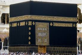 The Ka'ba. Adorned with its Kiswa.