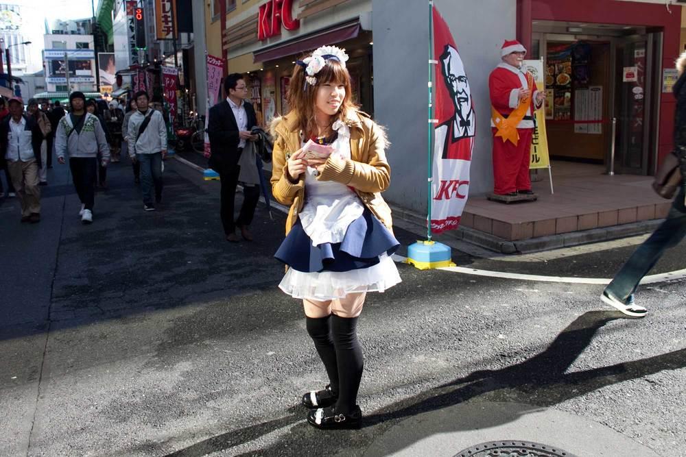 2010_Japan_Image_012.jpg
