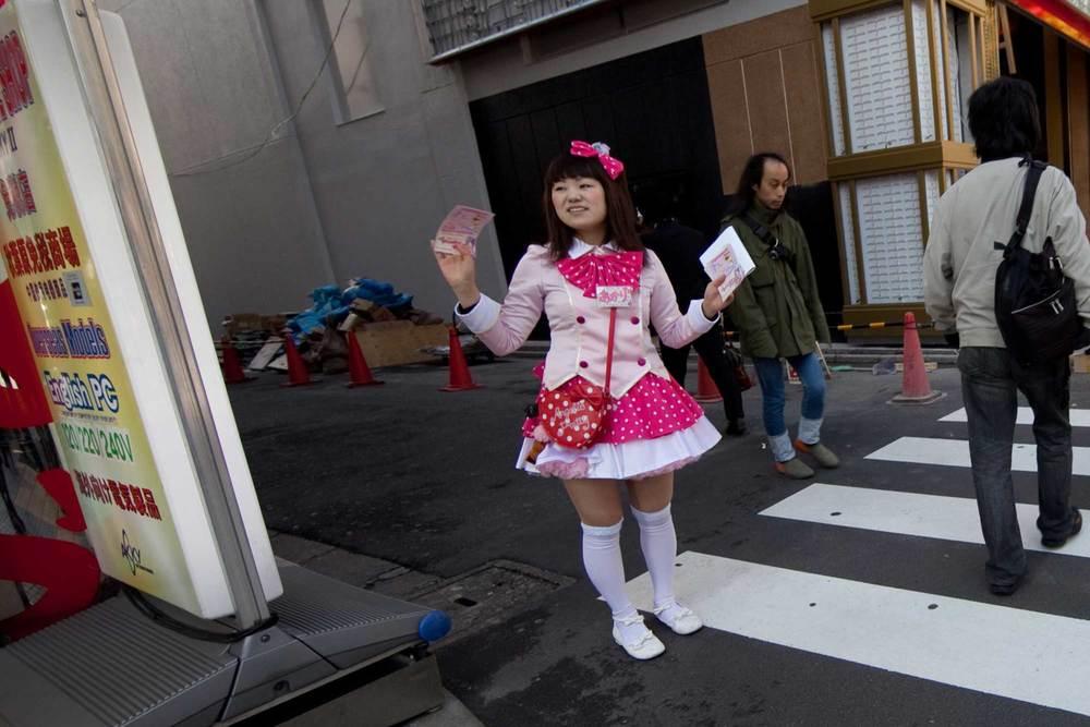 2010_Japan_Image_015.jpg