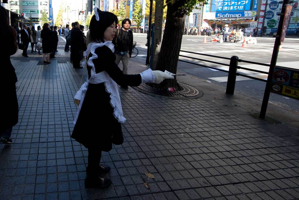 2010_Japan_Image_016.jpg