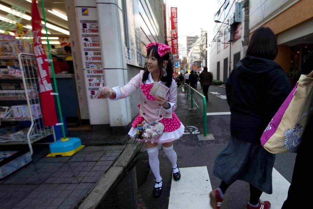 2010_Japan_Image_017.jpg
