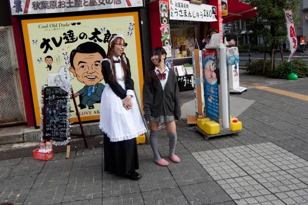 2010_Japan_Image_022.jpg