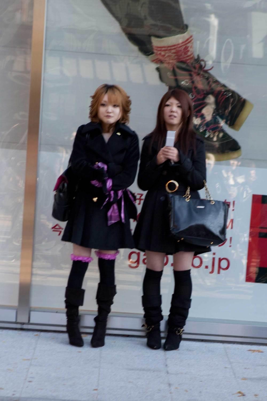 2010_Japan_Image_119.jpg
