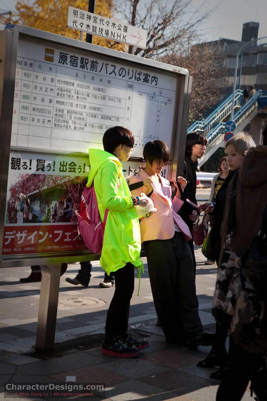 2010_Japan_Image_162.jpg