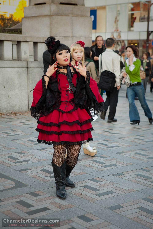 2010_Japan_Image_236.jpg