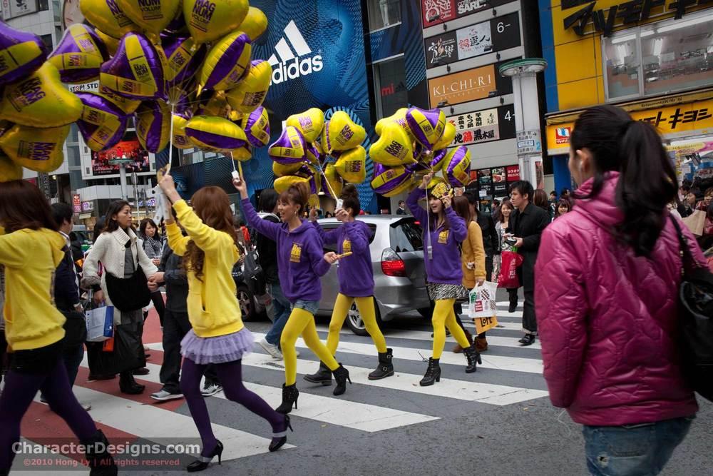 2010_Japan_Image_301.jpg