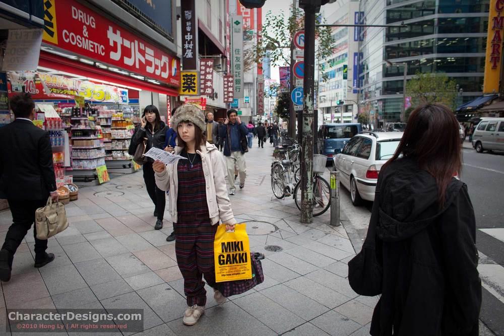 2010_Japan_Image_314.jpg