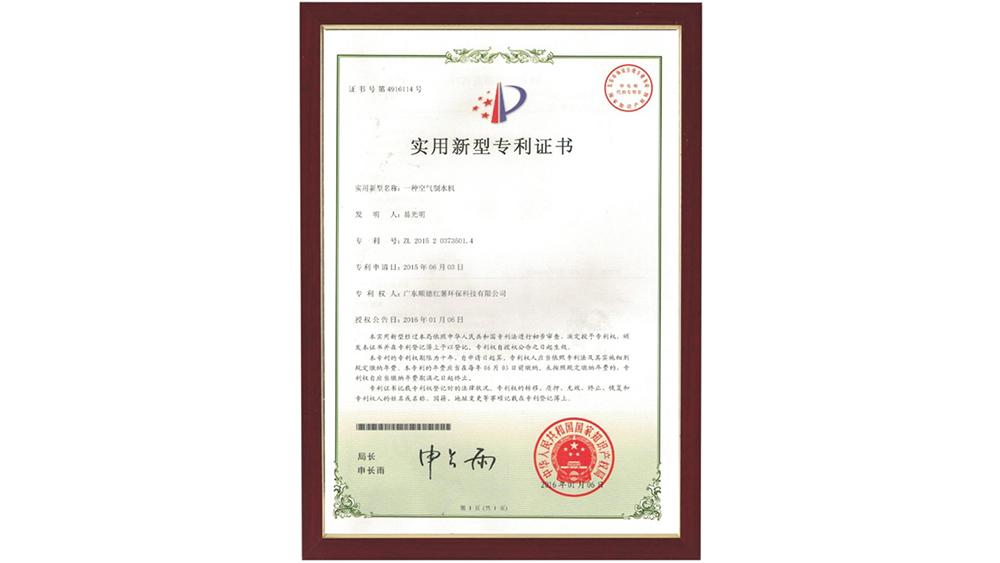Patents2.jpg