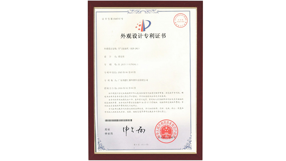 Patents3.jpg