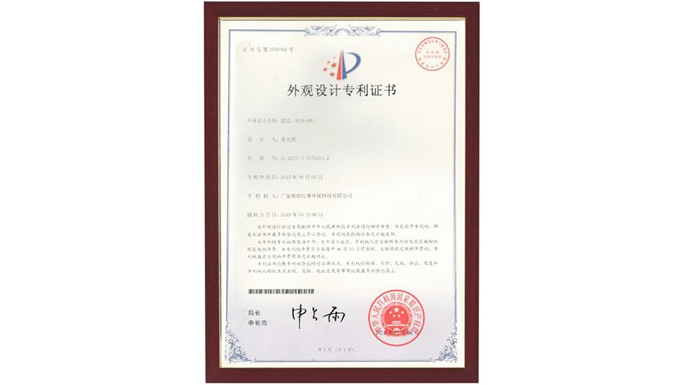Patents5.jpg