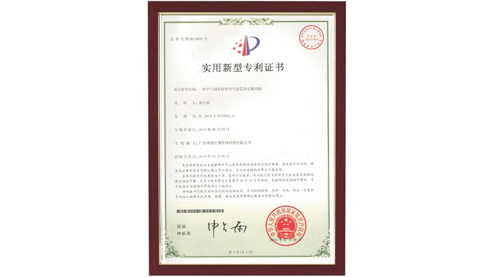 Patents6.jpg
