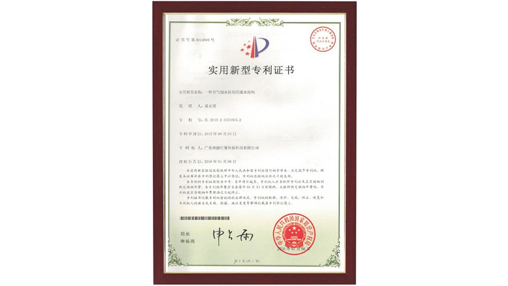 Patents7.jpg