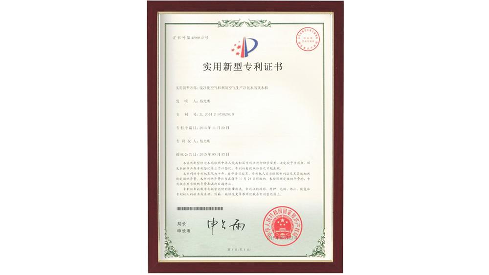 Patents1.jpg