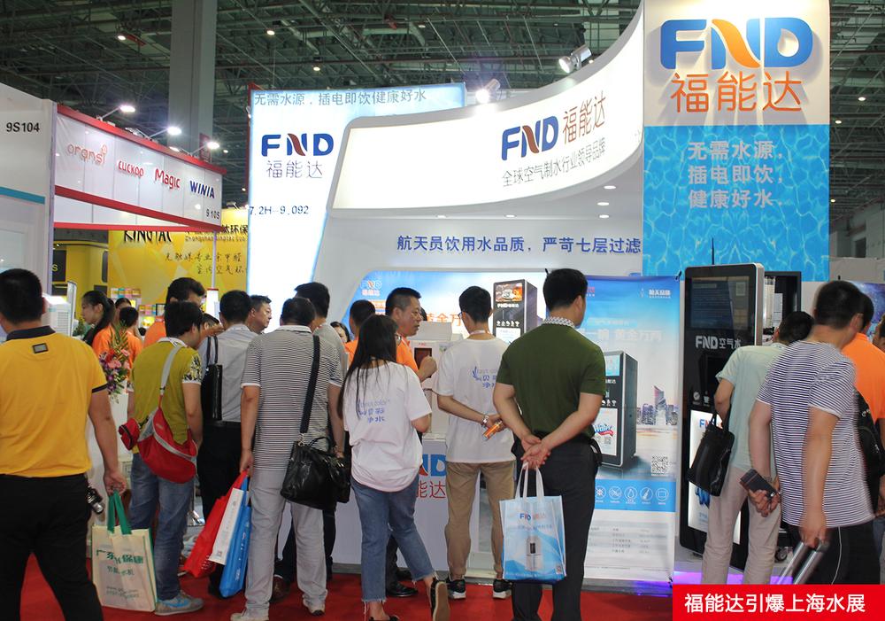 上海水展4.jpg