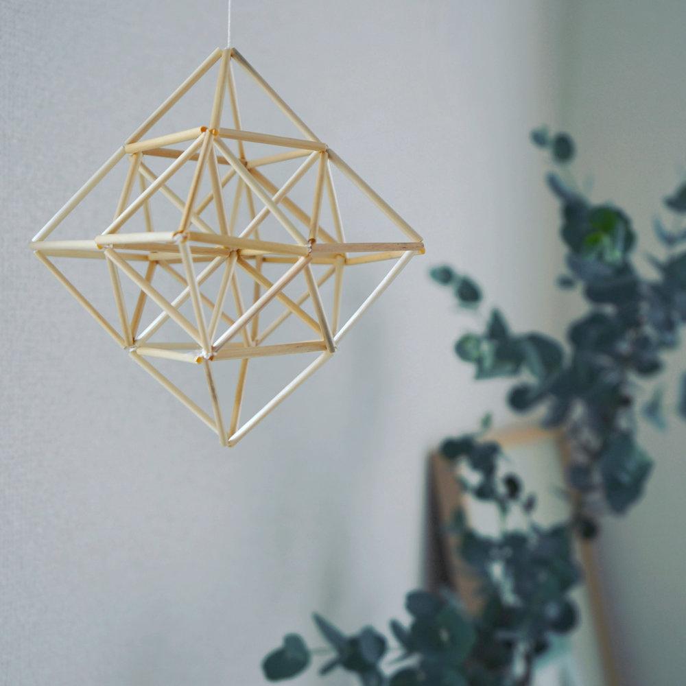 紙の編み飾り 星のオーナメント