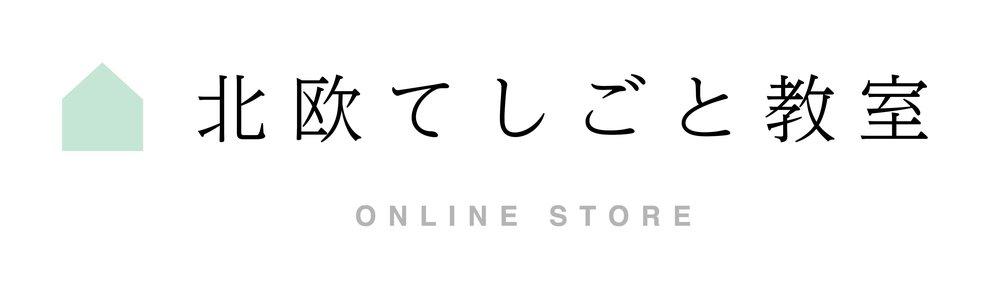 ECロゴ マーク入り.jpg