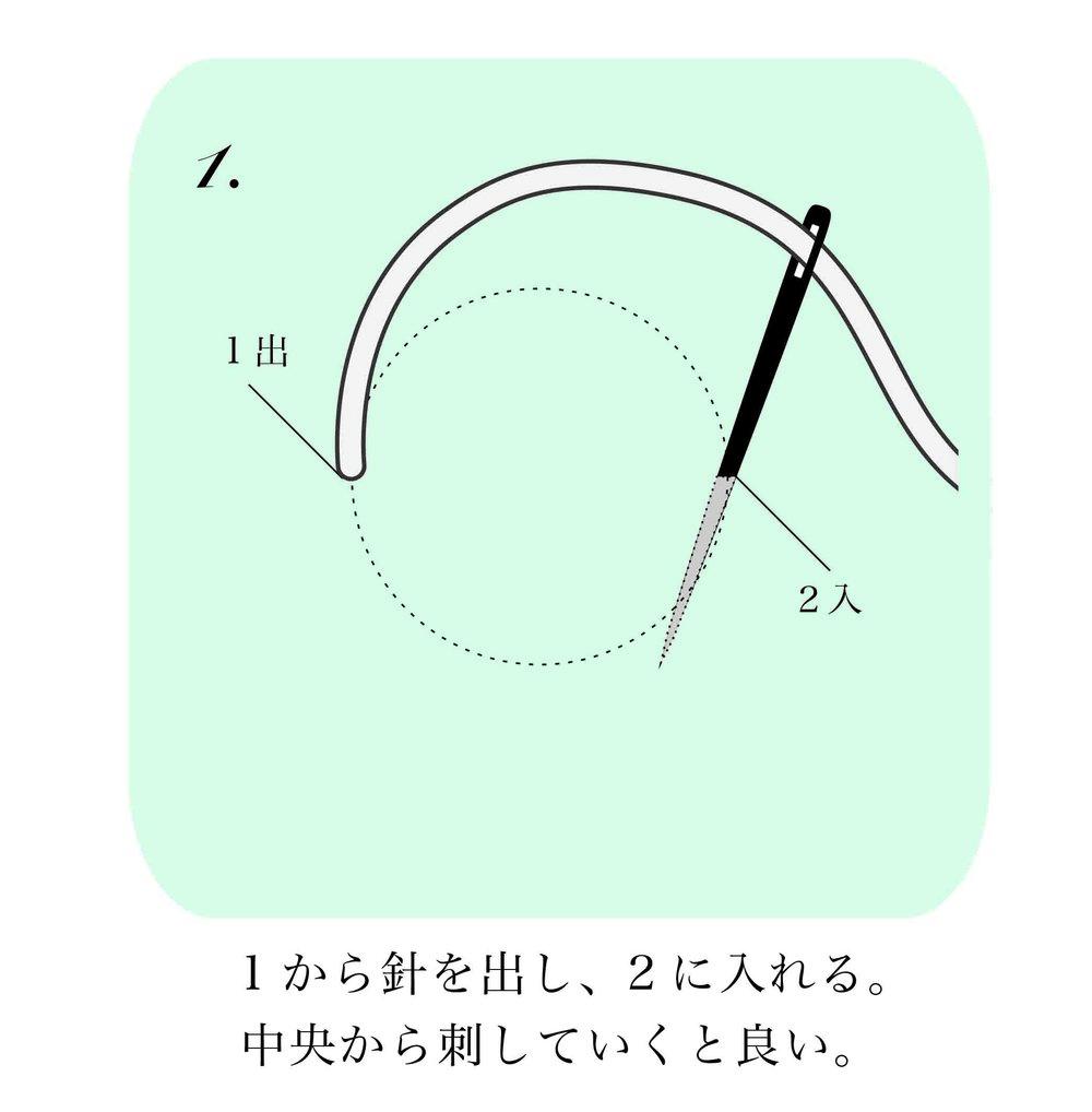 サテン_1.jpg