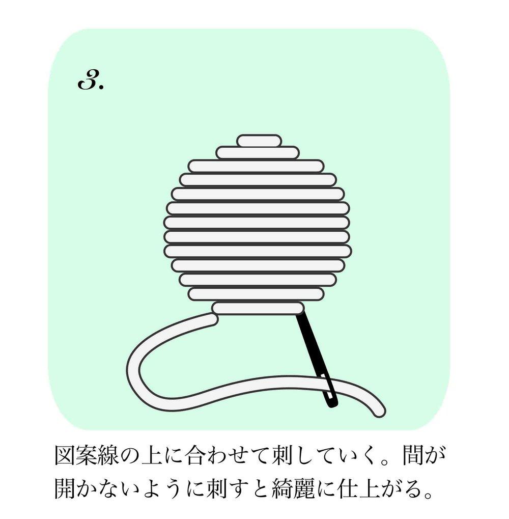 サテン_3.jpg
