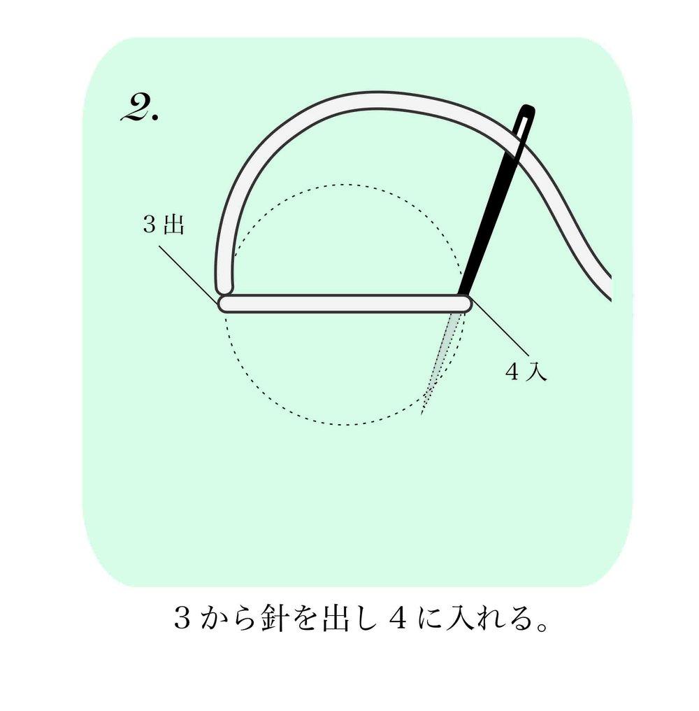 サテン_2.jpg