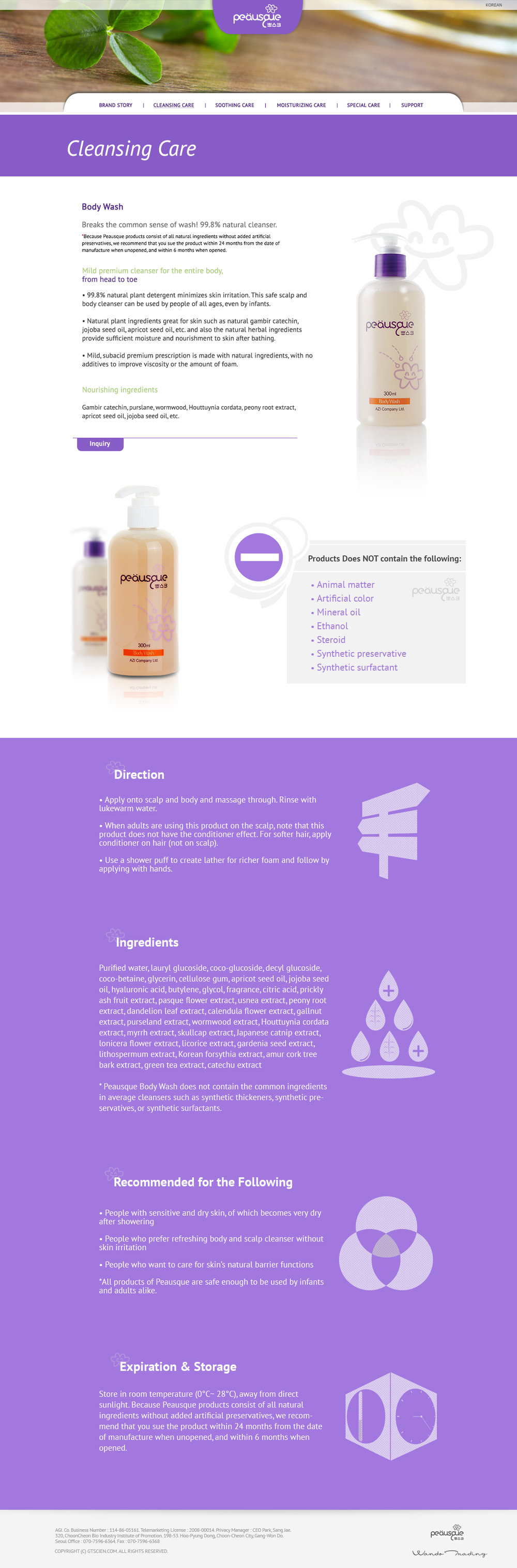 peausque_subpage_Cleansingcare-2.jpg