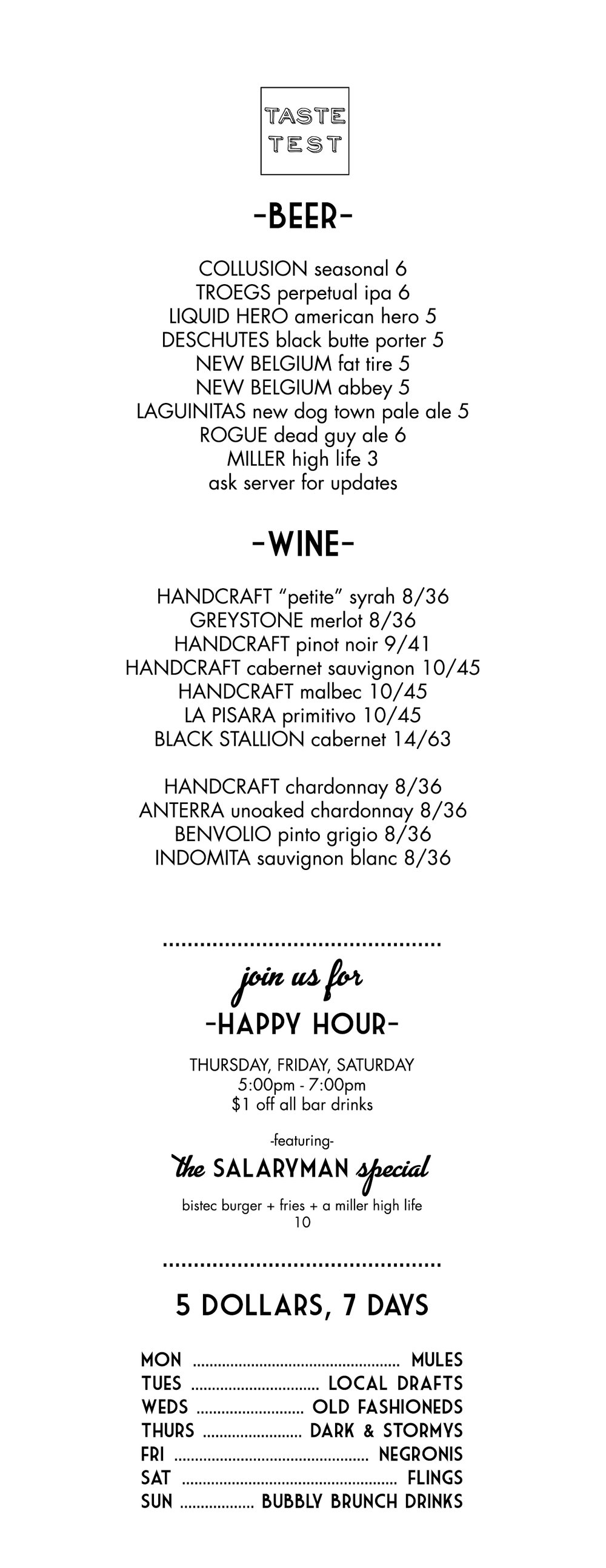 bistec bar menu- beer wine.jpg