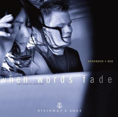 When Words Fade