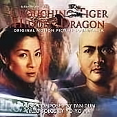 Crouching Tiger Hidden Dragon, Soundtrack