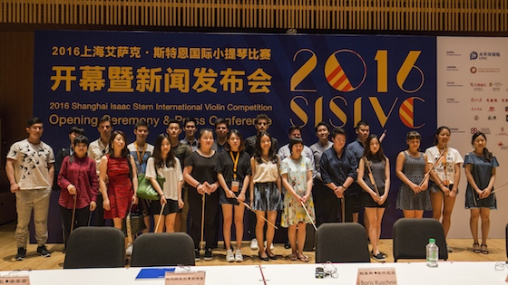 "Violinists in the 2016 SISIVC, after a ""bow draw"" on Monday to determine First Round order."