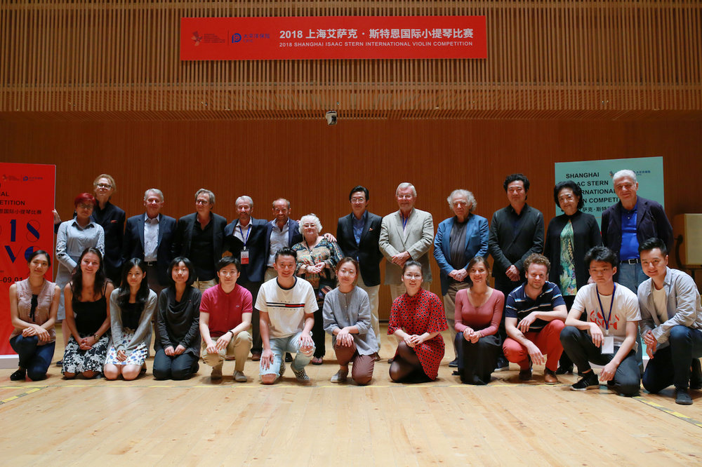 Shanghai Isaac Stern Violin Competition 2018 semi-finalists and jury