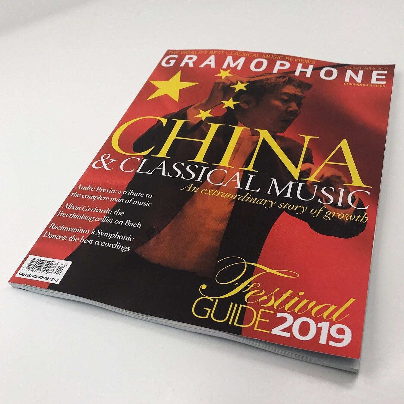 Classical Music News & Events - 8VA Music Consultancy