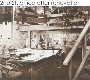 1980s-OFFICE2.jpg