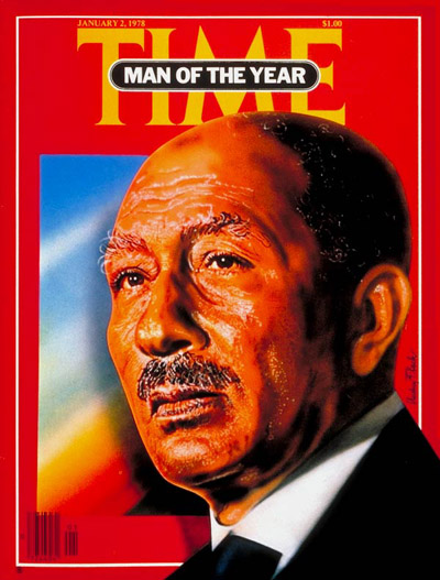 TIME Magazine Sadat Cover