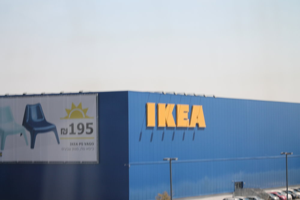 Driving through Haifa we encounter IKEA. No kidding!
