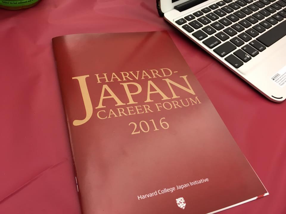 201611_Harvard_2.jpg