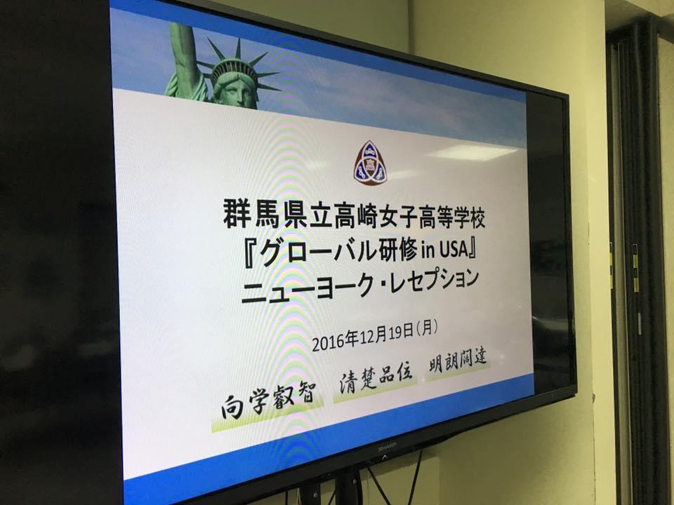 201612_Takajyo_2.jpg