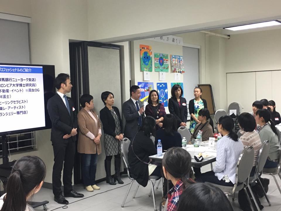 201612_Takajyo_3.jpg