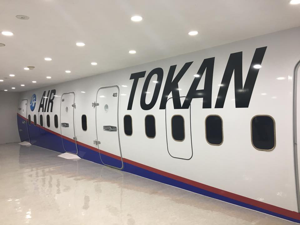 201701_Tokan_6.jpg